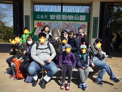 安佐動物公園入口