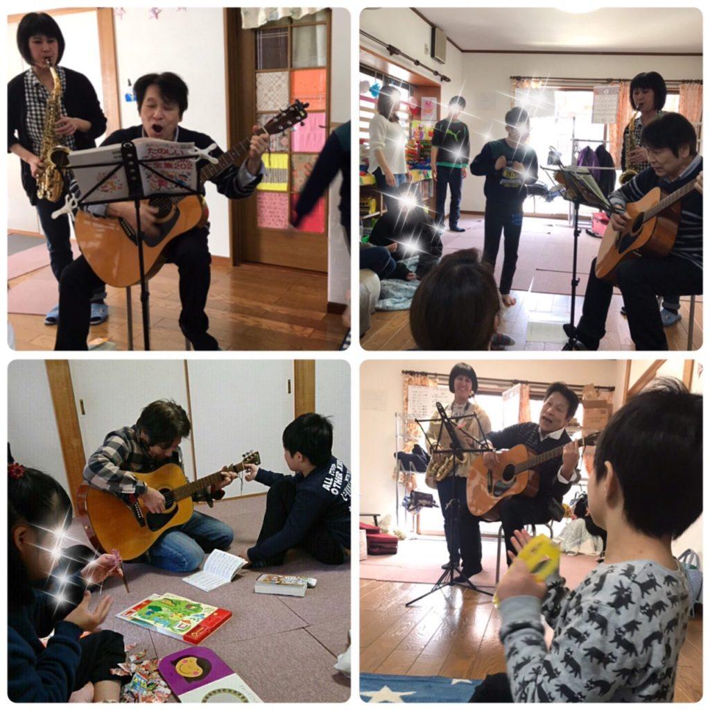 ギター・サックス音楽会